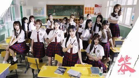 "BEJ48_Team_B_""笨""_MV"