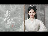 -eng sub- SNH48 鞠婧祎《青城山下白素贞》(电视剧《新白娘子传奇》插曲)MV全网首发