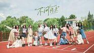 "SNH48 GROUP TOP48 "" FLY Future "" MV 第七届总决选汇报单《不问将来》MV SNH48 China"
