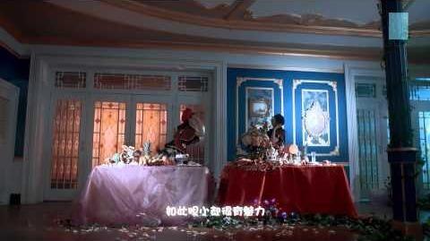 SNH48《狼与自尊》MV