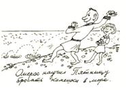 Russianfridayomeros