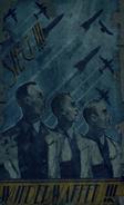 SEV2.Wunderwaffe poster