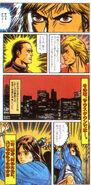 Ryuko pg6