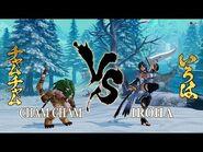 CHAM CHAM- Gameplay -1 【vs