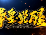 The King of Fighters: Awaken