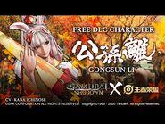 公孫離(GONGSUN LI-공손리)- SAMURAI SHODOWN –DLC Character (Asia)