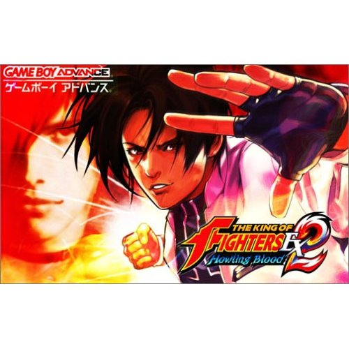 The King of Fighters EX2: Howling Blood