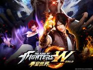 The King Of Fighters World 1