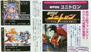 Kikou Seiki Unitron NGF 2000 - 2