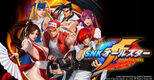 SNK All Star (Provisional)