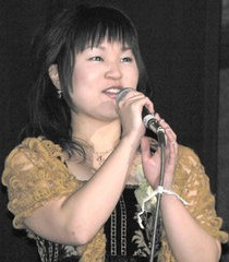Ryoko Tanifuji