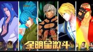 SNK All-Star Battle Royale (2020) - All Attack Moves & Supers Animation