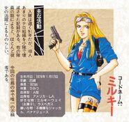 Shock Troopers Milky bio Neo Geo Freak 1997 Vol.11 - nov (JAPAN)IMG 0000 (14)