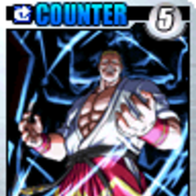 Nightmare Geese Snk Wiki Fandom Innovated the raising/raging storm finishing move and infamous for his engrish quotes. nightmare geese snk wiki fandom