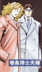 Dr. Makishima
