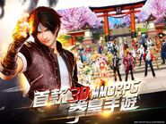 The King Of Fighters World 2