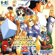 World Heroes 2 Cover