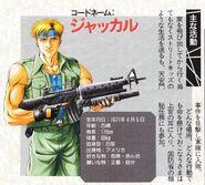 Shock Troopers Jackal bio Neo Geo Freak 1997 Vol.11 - nov (JAPAN)IMG 0000 (14)