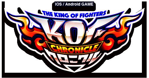KOF: Chronicle