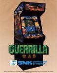 GuerrillaWar-Flyer