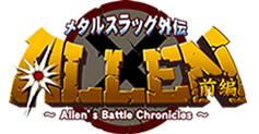 Metal Slug Gaiden: Allen's Battle Chronicles