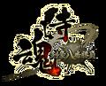 Samurai Spirits Kengou Hachi-ban Shoubu logo