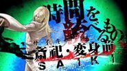 KOF XIII Promotion Movie