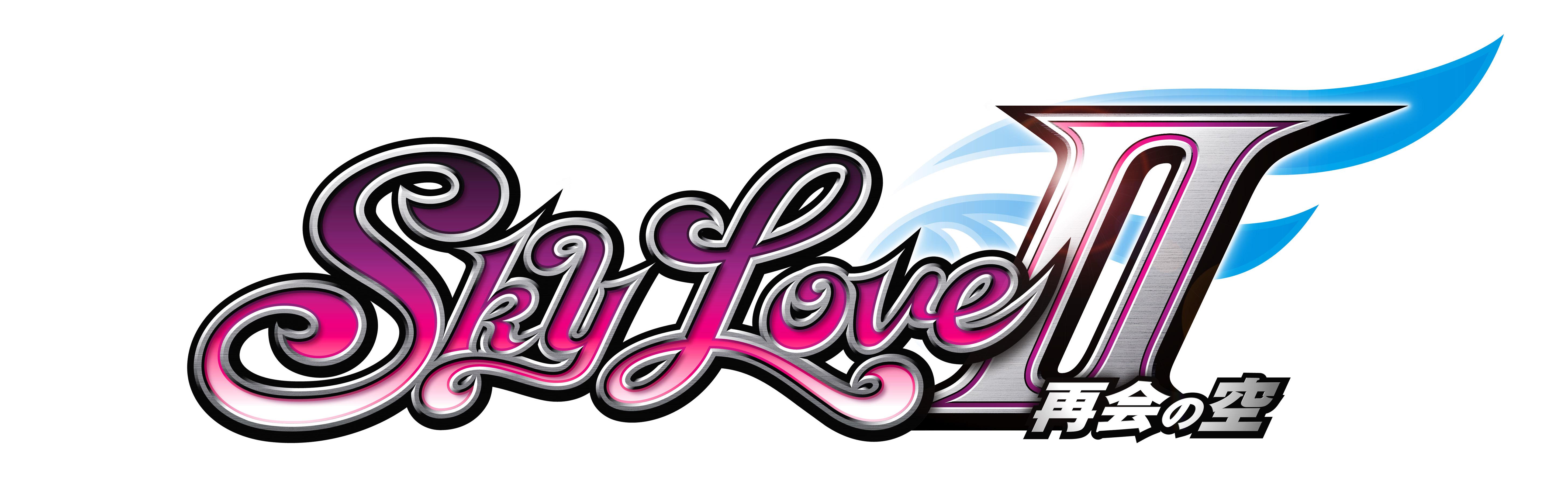 Sky Love 2: Sky's Reunion