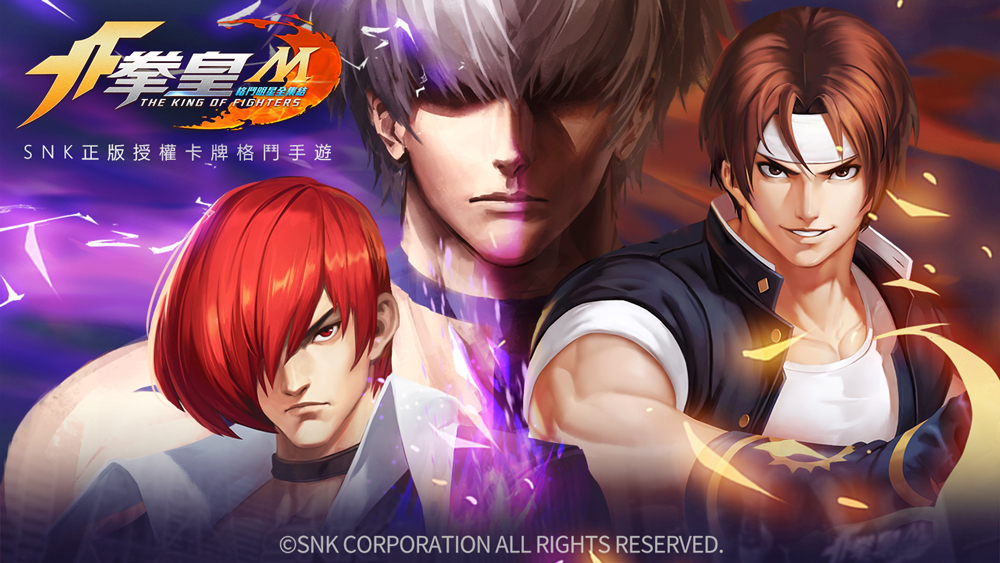 The King of Fighters M: Fighting Stars Assembly