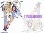 TLB Yuki and Akari 2