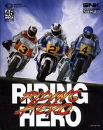 Riding Hero NA AES cover