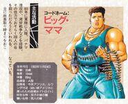 Shock Troopers Big Mama bio Neo Geo Freak 1997 Vol.11 - nov (JAPAN)IMG 0000 (15)