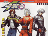 The King of Fighters '03: Xenon Zero