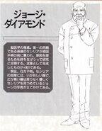 Shock Troopers John Diamond bio Neo Geo Freak 1997 Vol.11 - nov (JAPAN)IMG 0000 (15)