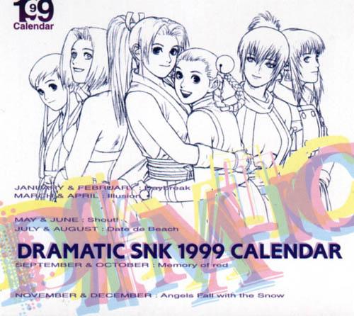 1999-Calendar.jpg