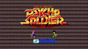雷豆「サイコソルジャー」 Arcade Machine Emulator Thunder MAME Psycho Soldier