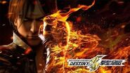 THE KING OF FIGHTERS DESTINY - Trailer