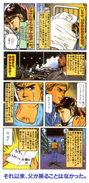 Ryuko pg3