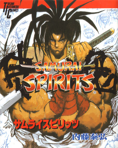 Samurai Spirits (manga)