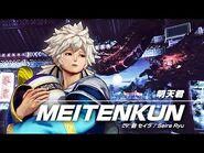 KOF XV MEITENKUN Character Trailer -2 (4K)【TEAM HERO】