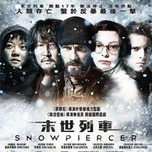 Snowpiercer Poster (5).jpg