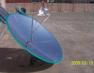 BS-M1 cooker1.jpg