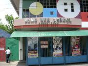 Entrance Kong Hua school.jpg
