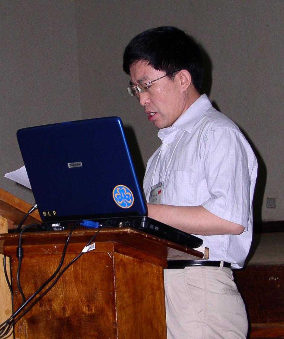 Chen Xiaofu