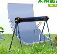 Conet Solar Oven