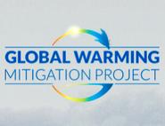 GWMP logo, 1-4-21