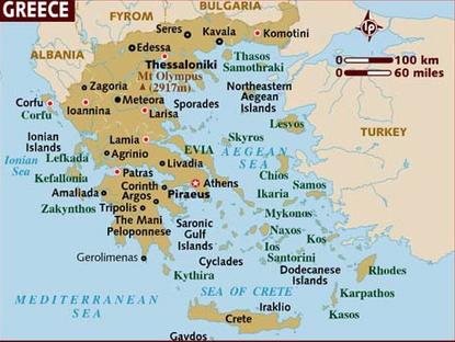Greece map, 10-31-16.png