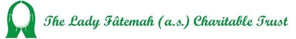 The Lady Fatemah Trust logo, 12-6-12.jpg