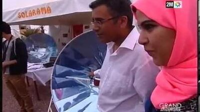 Grand_angle_2M_Morocco_Solar_Festival.