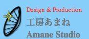 Amane Studio logo, 8-5-14.jpg